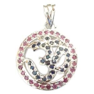 Silver Pendant Ruby