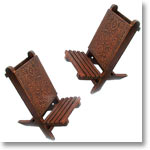 Embossed Chair Set